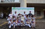 平塚市学童野球大会・ジュニアの部 第3位!